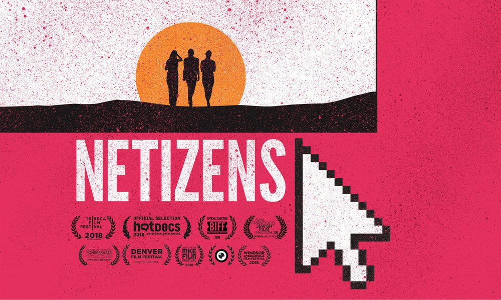 Netizens movie poster